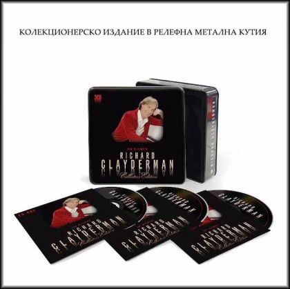 Richard Clayderman - Collector's Edition (3CD-Tin) [ CD ]