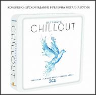 Chillout: Classical, Chilled Beats, Classics Songs - Various Artists (3CD Tin Box) [ CD ]