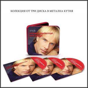 Richard Clayderman - Love Songs (3CD-Tin box) [ CD ]